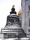 Tsar Bell-III, the third-largest bell on earth